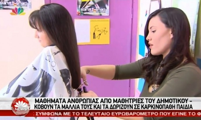 Οι ειδήσεις του STAR για τη δωρεά μαλλιών των μαθητών μας!